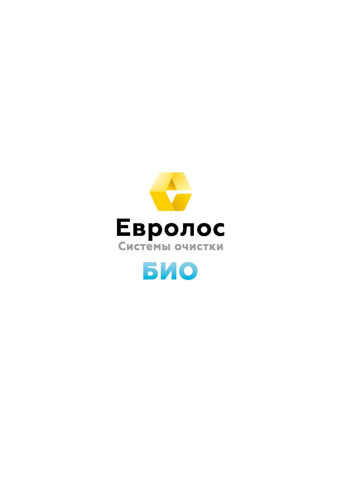 Технический паспорт Евролос Био_Страница_02