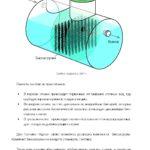 TP_ECO_ofset_Buklet_Страница_2 - копия - копия