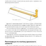 TP_ECO_ofset_Buklet_Страница_2 - копия